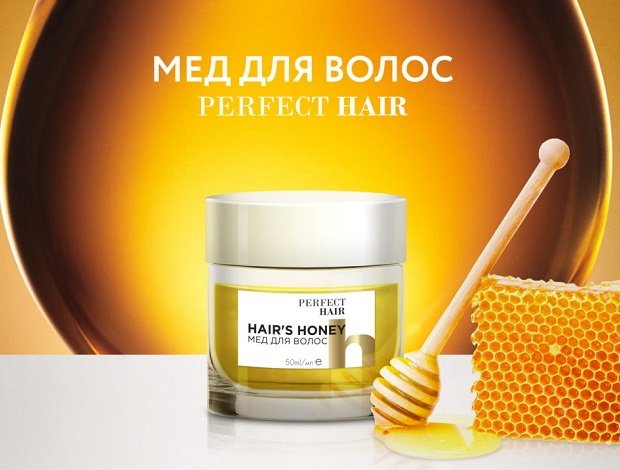 OLLIN PERFECT HAIR МЕД ДЛЯ ВОЛОС